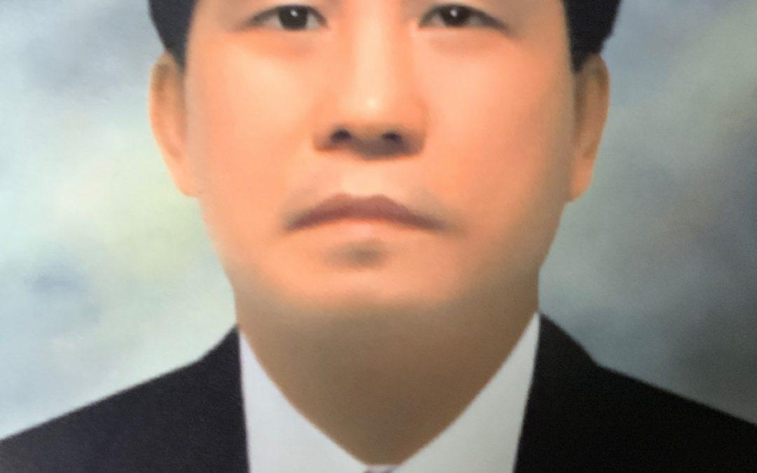 Hiep Vo Nguyen